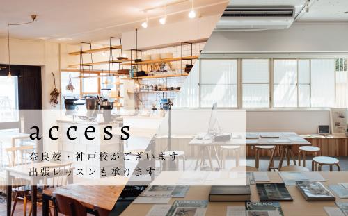 access-b
