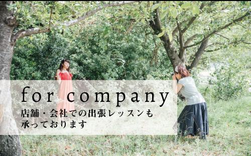 company-b